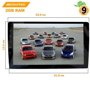 Базовая магнитола 9 дюймов для переходных рамок Hyundai, Kia LeTrun 3028 XPH Android 2+16 Gb
