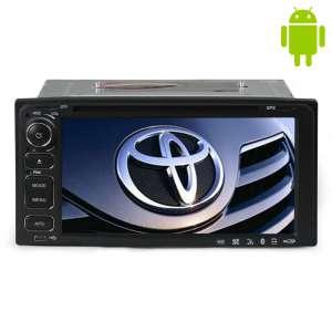 Штатная магнитола Toyota универсальная 200*100 LeTrun 1832 Android 4.4.4