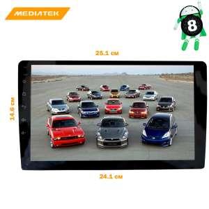 Базовая магнитола 9 дюймов для переходных рамок LeTrun 2361 KD Android 8.x  MTK-L  2.5D