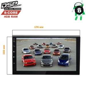 Магнитола 2 DIN универсальная Nissan Qashqai, X-Trail и т.д.(до 14г) LeTrun 2245 DSP Android 8.0