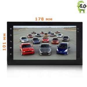 2 DIN  универсальная магнитола LeTrun 1527 Android 6.0.1 Nissan Qashqai,X-trail и т.д.(до 14г)