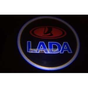Проекторы логотипа в двери для  Lada