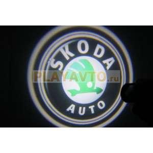 Проекторы логотипа в двери для  Skoda