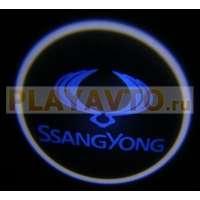 Проекторы логотипа в двери для  Ssangyong