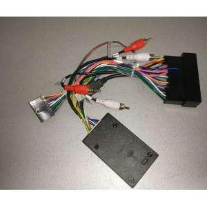 Комплект проводов Hyundai для запуска штатного цифрового усилителя