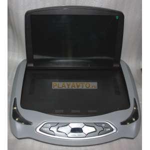 Потолочный монитор DS-9088D 9 дюймов DVD-SD-USB серый