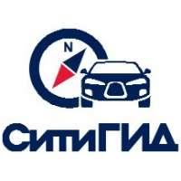 Навигационная программа СитиГИД 7  Центральный Федеральный округ (кроме Москвы и области)