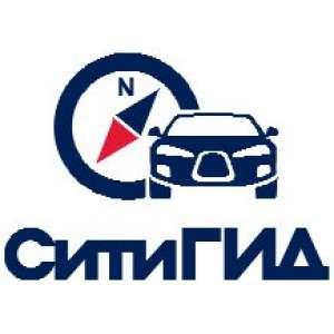 Навигационная программа СитиГИД 7 Уральский федеральный округ