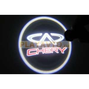 Проекторы логотипа в двери для  Chery