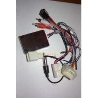 Комплект проводов LeTrun для подключения усилителя JBL