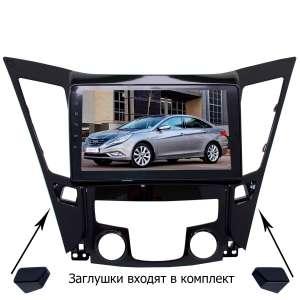 Переходная рамка для Hyundai Sonata 2010-2013 гг. LeTrun 2298  под базовую магнитолу 9 дюймов