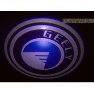 Проекторы логотипа в двери для  Geely
