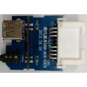 Адаптер штатного USB и AUX для автомобилей Kia, Hyundai LeTrun 2078
